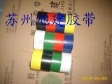 蓝色标示胶条、橙红黑黄色标识不干胶 做瓷砖背景墙耐高温即时贴