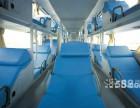 客车)昆山到北京长途车(几点发车)汽车查看多少钱?