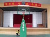 丙烯酸运动彩色篮球场,篮球架安装