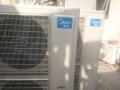 出售二手美的5p吸顶式中央空调9成新