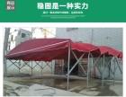 西安户外帐篷西安工程帐篷西安户外遮阳伞西安户外遮雨蓬