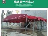 帐篷 遮阳篷 推拉篷施工帐篷超市物流帐篷