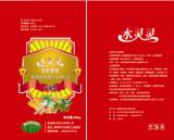 潍坊有口碑的洗涤包装袋推荐,洗涤包装袋