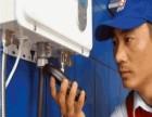 兰州澳柯玛热水器售后维修电话