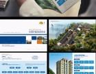 黄岛开发区广告公司