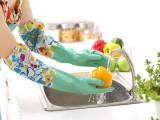 防冻防水松紧橡胶保暖手套 天然乳胶手套 劳保洗碗手套厂家订做