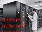 潍坊网络布线 门禁停车场系统安装维护 精品监控施工