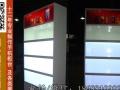 珠海3.0华为手机柜台木纹展示柜 木纹体验台土豪金手机柜批发