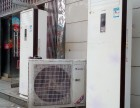 高价回收二手挂机 柜机 风管机 模块机 或废旧空调+回收电脑