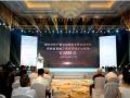 陕西文化产权交易