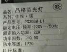 转让品格牌305mm方形换气扇电风扇和吸顶灯