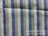 供应亚麻色织布,亚麻特宽幅家纺用色织布