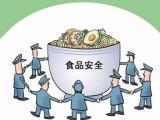 一体化多参数食品安全检测仪深圳厂家