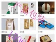 标志设计 VI企业形象 产品包装设计 网站建设