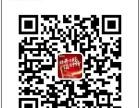 上海瀚银总部直招实名授权