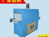 生产供应 透明热循环膜收缩包装机