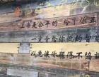 温泉桂花街水产局旁 烧烤餐饮