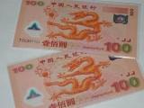 长春收购康银阁连体 奥运纪念钞 千禧年龙钞 各种邮票编年大版