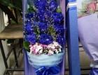 阳江市七彩花店节日鲜花花束开张花篮预定