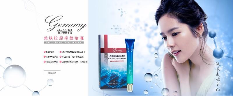 武汉日化加盟,提供美容化妆品招商代理,加盟品牌化妆店要多少钱