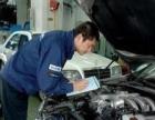 汽车改装 变速箱 更换汽车轮胎,电瓶