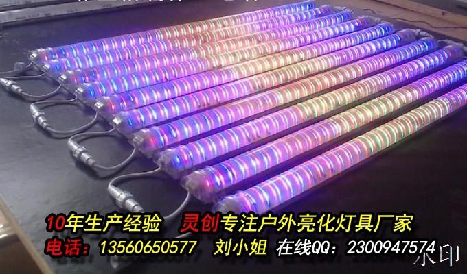 福建厦门led护栏管批发 灵创照明不错选择质优价廉优质供应商