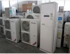 珠海回收旧空调 收购旧空调 中央空调回收