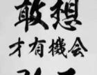 东莞万江总站附近注册一家公司的三大好处,万江注册