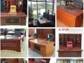 搬迁大公司,一批很新的办公家具需要全部卖掉