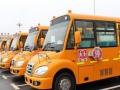 幼儿园校车 适合乡村公路的幼儿园校车