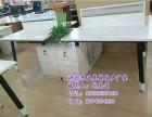 郑州现代工位桌生产厂家,现代家具报价