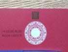 小南国中餐厅现金卡优惠券 面值2千和5千储值卡全场抵用