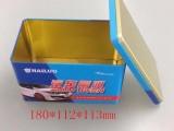 厂家定制 汽车配件铁盒 零件包装铁盒 通用汽车喇叭铁盒