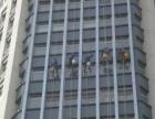 外墙高空作业施工队