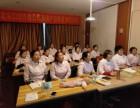 北京产后修复师培训学校