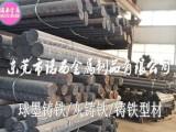 F36200耐高温球墨铸铁板、高强强度球墨铸铁棒