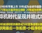 小程序全国招商会(金华站)