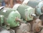回收废电线电缆、废铁废铜、废铝合金等