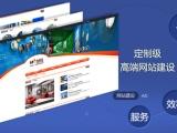 专业网站建设,网页设计