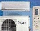空调安装维修清洗