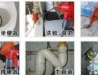 天津市南开区专业下水道疏通,马桶疏通