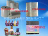 【工厂供应】PET空白标签膜 PET热收缩膜 两头通透明收缩膜