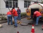 五河县工业区污水管道疏通下水道排水清淤污水井清掏