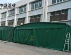 广东直销大排档伸缩帐篷活动雨篷佛山制作大型储帐篷