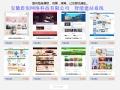蚌埠做网站找哪家好?选择靠谱的蚌埠网站制作公司