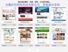 蚌埠网站制作我们的公司为啥要做一个网站
