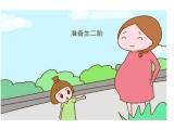 卵巢早衰能治
