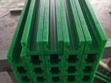 嘉盛利特CU型 输送链板专用导轨,超高分子量聚乙烯导轨生产商