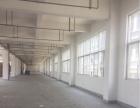 藤桥3楼一层面2200平方空厂房
