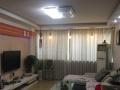 楚州翔宇小区 4室2厅2卫